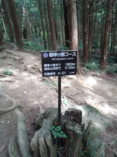 12筑波山1