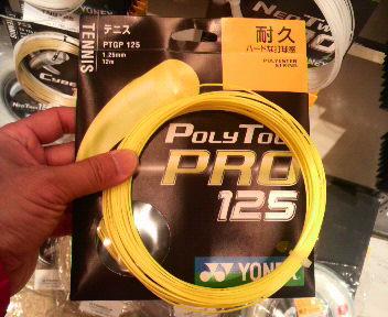 ポリツアープロ125