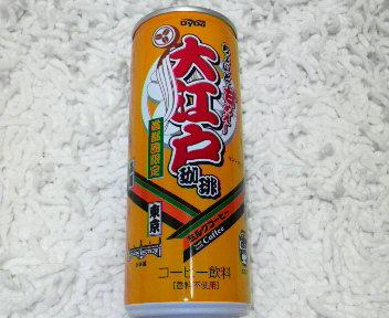 大江戸コーヒー