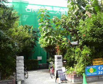 テニススクェア石神井1