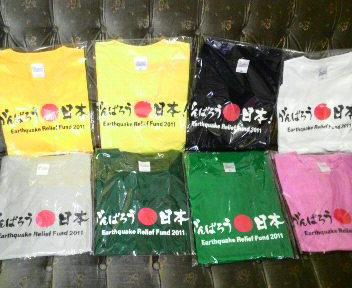 復興支援Tシャツ 8色ver